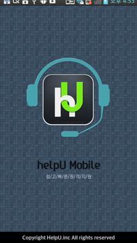 HelpU poster