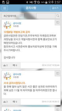 NIA 모바일 협업 서비스 apk screenshot