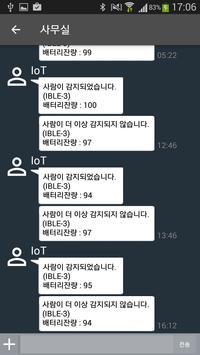 캣츠아이 매니저 (Cat's Eye Manager) apk screenshot