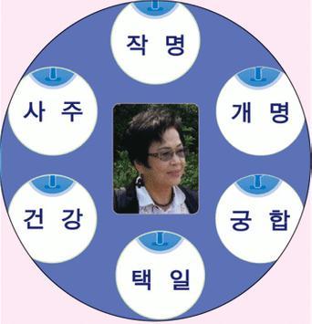 지헌철학 poster
