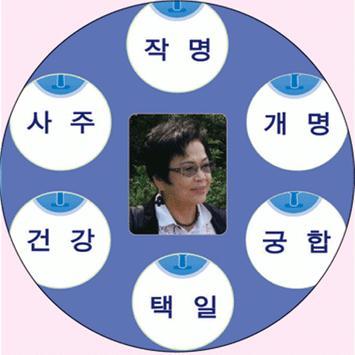 지헌철학 apk screenshot