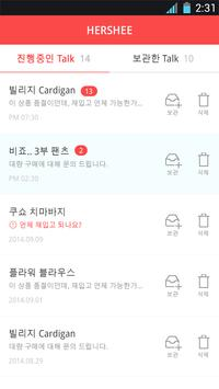 P+ Store - 피플스토어 관리자센터 (DEMO) apk screenshot