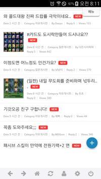 JuuS WIKI 앱 apk screenshot