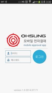Ohsung Mobile Approval poster