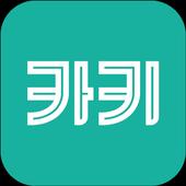 카키 - 쉽게 타는 렌트카 icon