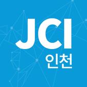 인천JCI 한국청년회의소 icon