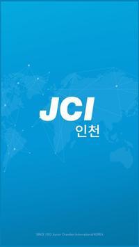인천JCI 한국청년회의소 poster