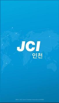 인천JCI 한국청년회의소 apk screenshot