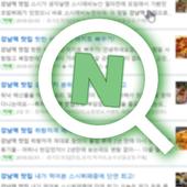 mobilen 모바일엔 검색 지원서비스 icon