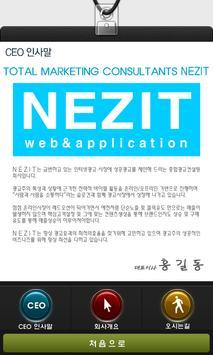 마초김밥 apk screenshot