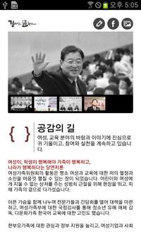 길정우 의원 poster