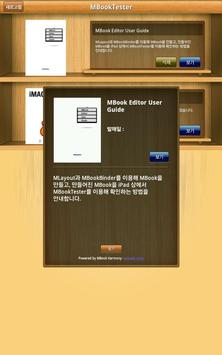 MBookTester apk screenshot
