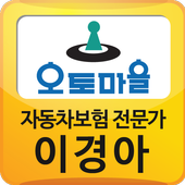 이경아 icon