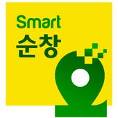 스마트순창 icon