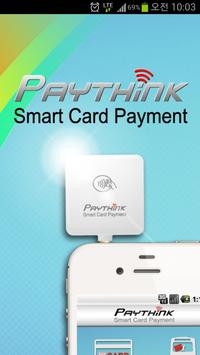 PAYTHINK for delivery ST-200전용 poster