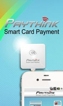 Paythink (ST-200전용) poster