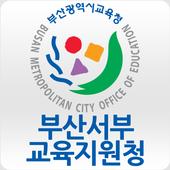장애학생 인권보호 홍보 icon