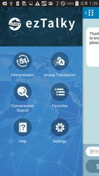 Systran Translate–Interpreter poster