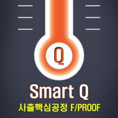 SmartQ  F/PROOF icon
