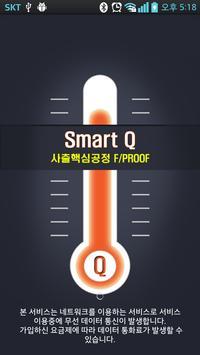 SmartQ  F/PROOF poster
