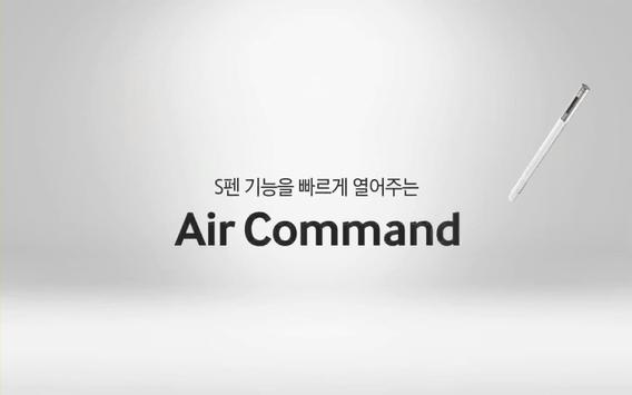 갤럭시 노트 10.1 2014 에디션 리테일모드(한국) apk screenshot