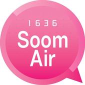 왓쇼 SoomAir icon