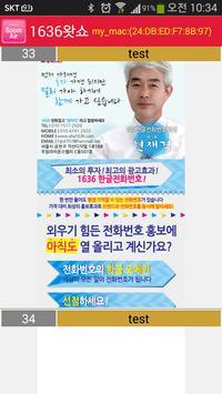왓쇼 SoomAir poster