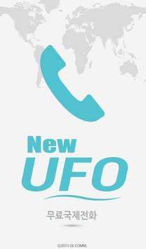 UFOcall 무료국제전화(무료국제전화-유에프오콜) poster