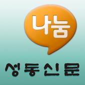 파트너 테스트 어플 icon