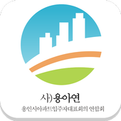 용아연 icon