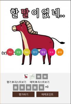 친톡 - 동네친구만들기,채팅 apk screenshot