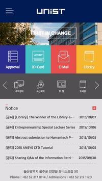 UNIST Mobile Portal poster