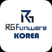 RG 펀웨어 코리아 icon