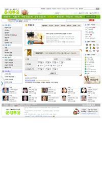 운세투유(오늘의 운세무료) apk screenshot