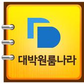 대박원룸나라 - 영남대원룸 영남대원룸매매 icon