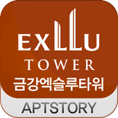 금강엑슬루타워 아파트 icon