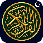 The Quran Reading & Lockscreen icon