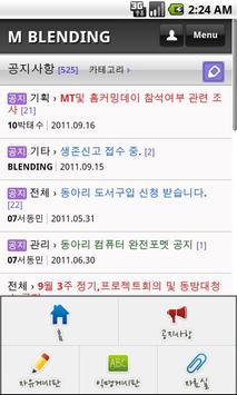 BLENDING Web apk screenshot