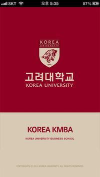 고려대KMBA poster