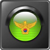 교통경찰 법규집 icon