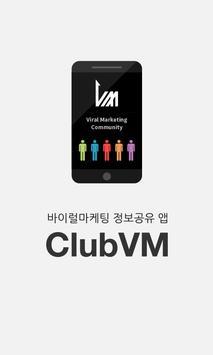 ClubVM poster