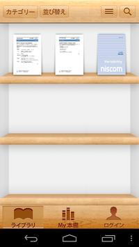nis ebook poster
