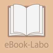 ebook-labo icon
