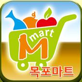 목포마트 icon
