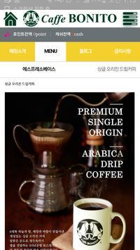 카페보니또 동천점 apk screenshot
