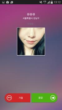 페이스팅 - 무료영상통화, 화상랜덤채팅, 친구만들기 apk screenshot
