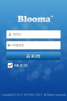 블루마 poster