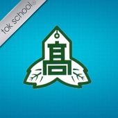 대구경원고등학교 총동창회 icon