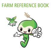 Farm Reference Book icon