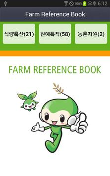 Farm Reference Book poster